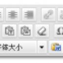 为WordPress默认编辑器TinyMCE增加额外按钮与中文字体