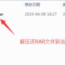 工资单格式批量修正器(2019-04-11更新至v1.0.7)