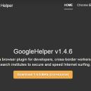科学上网的Chrome插件——谷歌上网助手Ghelper